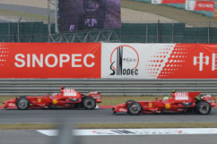 Kimi and Felipe during race